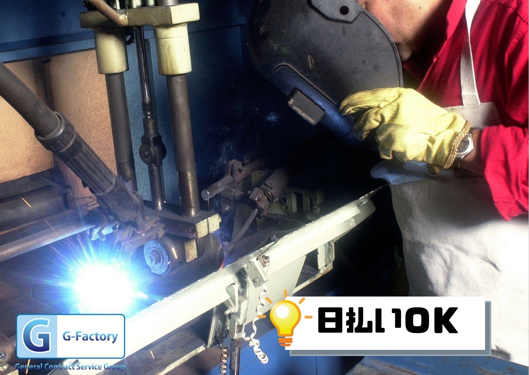 トラック搭載型クレーンの溶接仕上げ作業